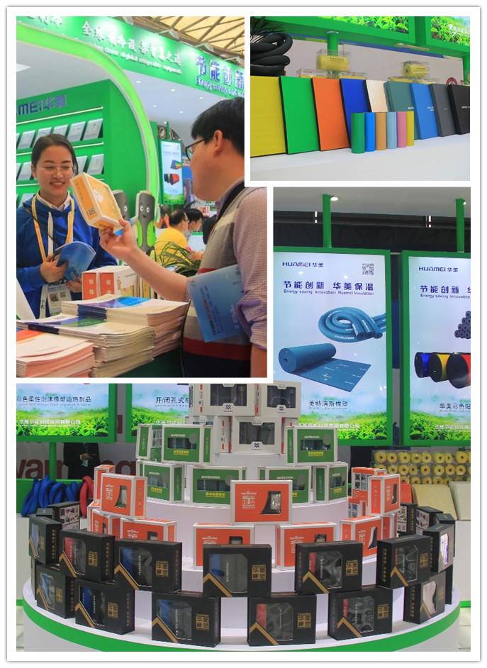火爆吸睛 | 华美节能科技闪耀中国制冷展