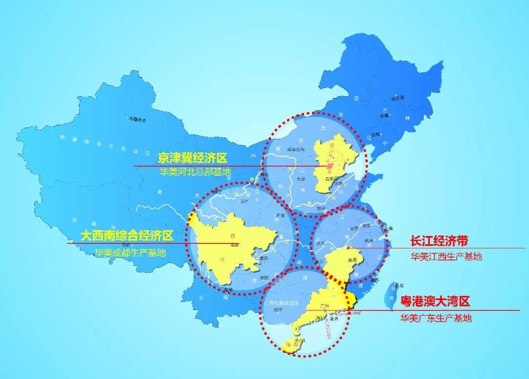 【喜报】华美集团江西生产基地投产 创新节能科技推动中部地区崛起